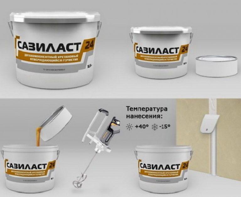 Подготовка двухкомпонентного герметика к нанесению