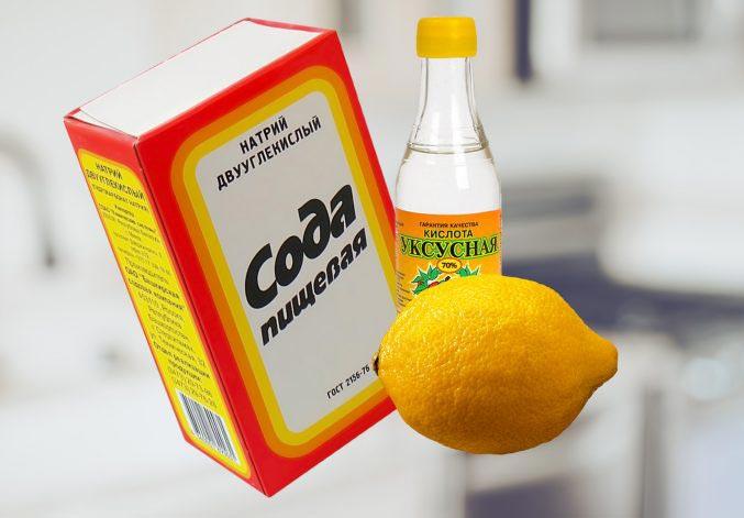 уксус лимон сода