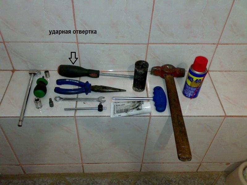 инструменты для ремонта бака стиральной машины